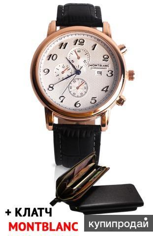 Часы montblanc официальный сайт