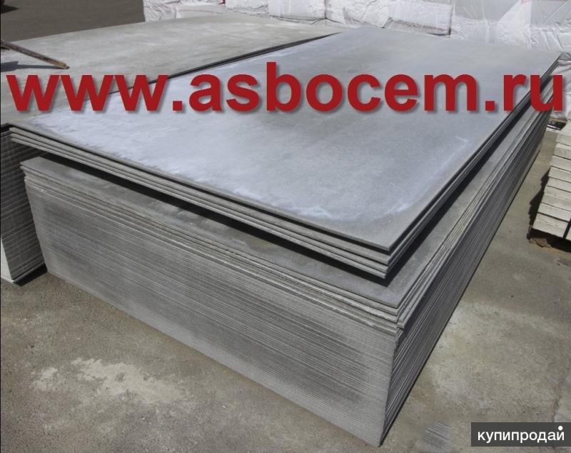 Листы асбестоцементные прессованные 3000х1500х8 мм (плоский шифер)