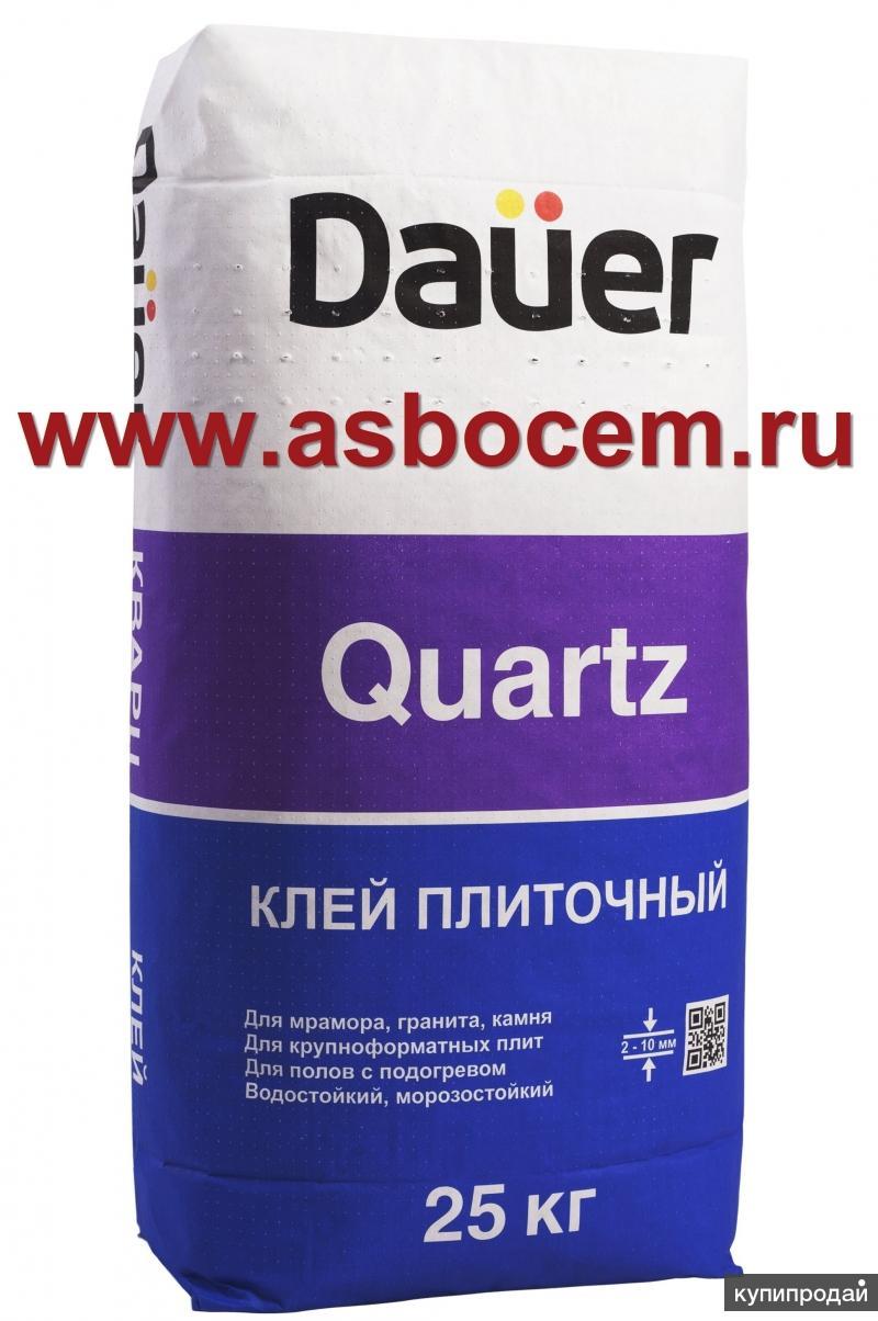 """Плиточный клей Quartz """"Dauer"""". Мешок 25кг. Немецкое качество"""
