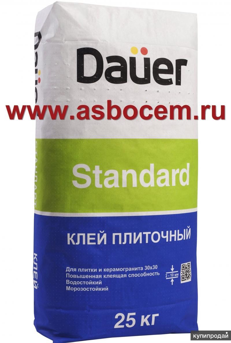 """Плиточный клей Standard """"Dauer"""". Мешок 25кг. Немецкое качество"""