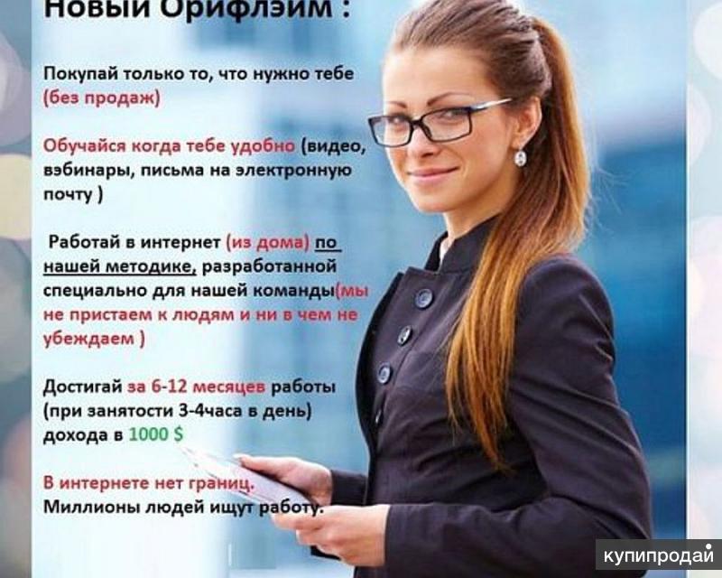 работа частичная занятость или на дому тула адвоката земельным спорам