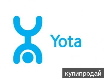 МТС Билайн Теле2 Мегафон Yota