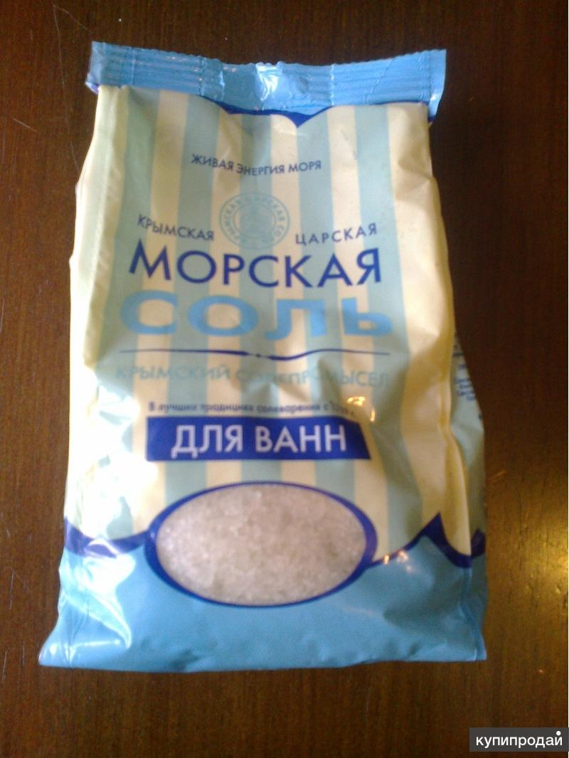 Продам Крымскую морскую (царскую),соль для ванн и брикеты для сауны.