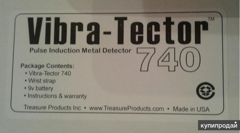 Металлоискатель подводный Vibra-Tector 740