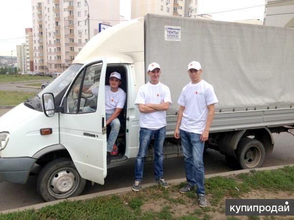 Грузчики любой район Омска, грузоперевозки по Омск