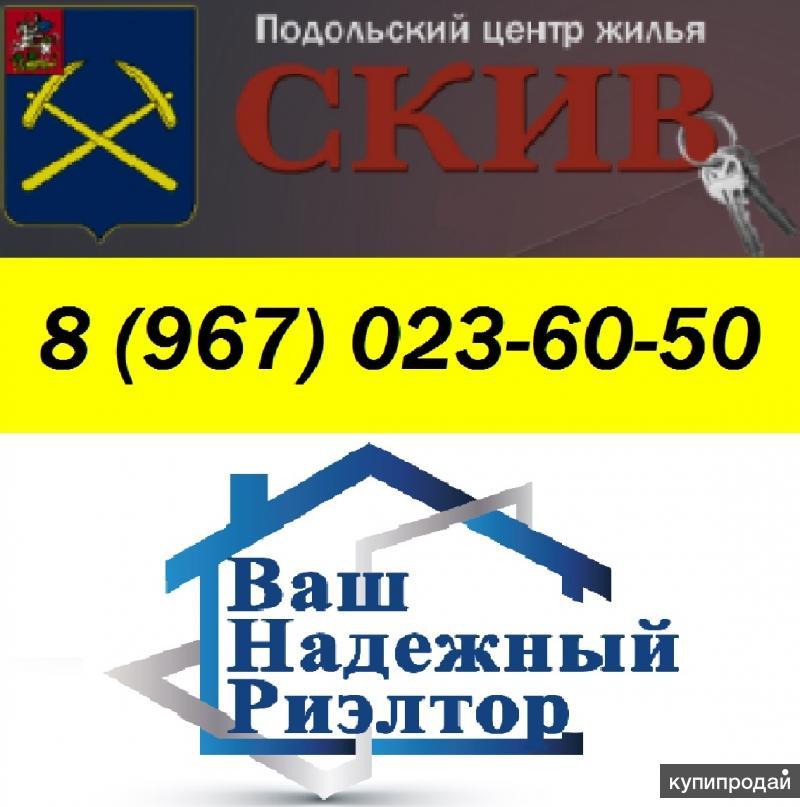 Безопасность и сопровождение сделок с недвижимостью, услуги юристов.