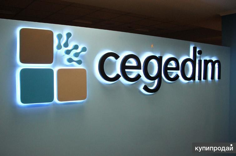 Сушко логотип с подсветкой в офис уроку географии тему: