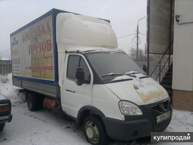 Грузовые перевозки, доставка сборных грузов