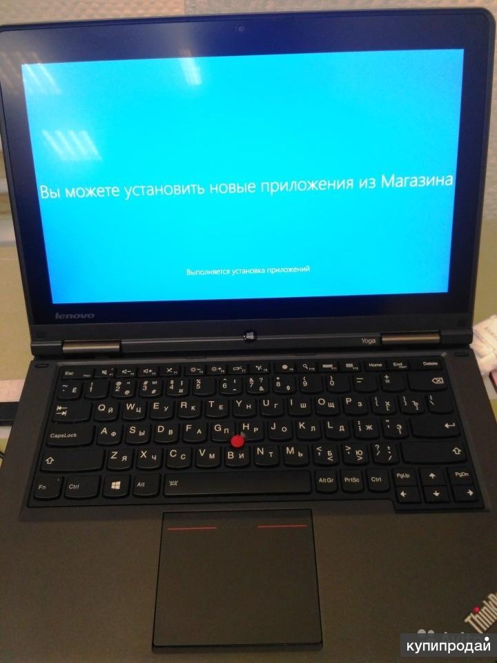 Продам ноутбук Lenovo thinkpad yoga S1