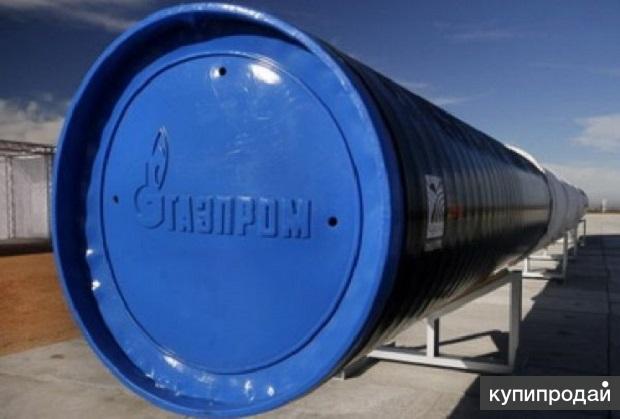 Куплю заглушки,крышки для труб Газпром