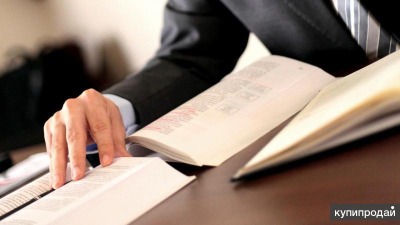 Составление юридически правильного договора