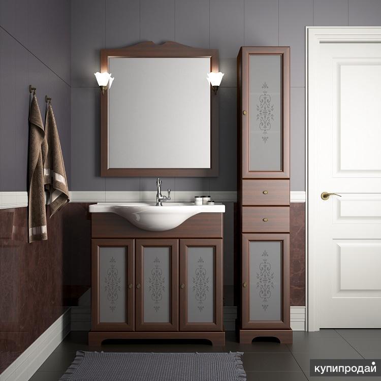 Мебель для ванной комнаты продам