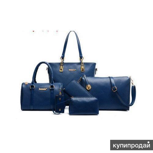 Наборы сумок по выгодным ценам