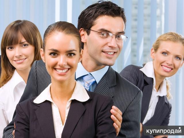 Сотрудники с опытом администратора