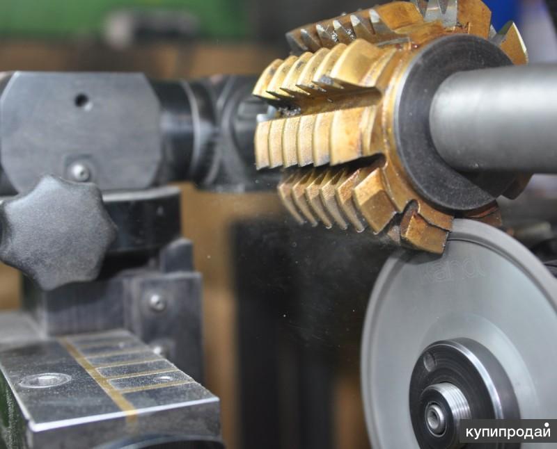 Заточка Металлорежущего Инструмента
