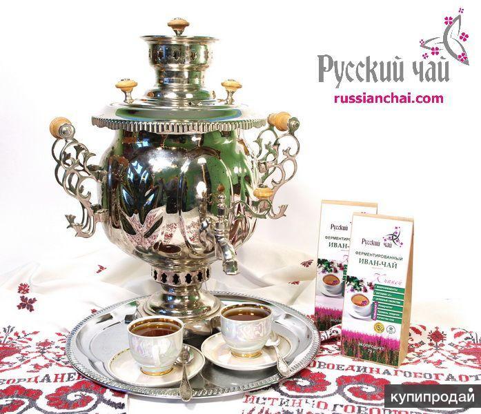 Вкусный Иван-чай оптом и в розницу купить у производителя