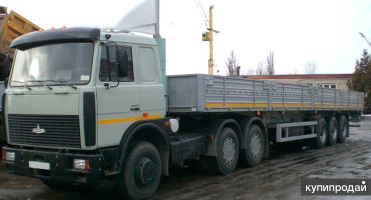 Грузоперевозки по Оренбургсокой области и России