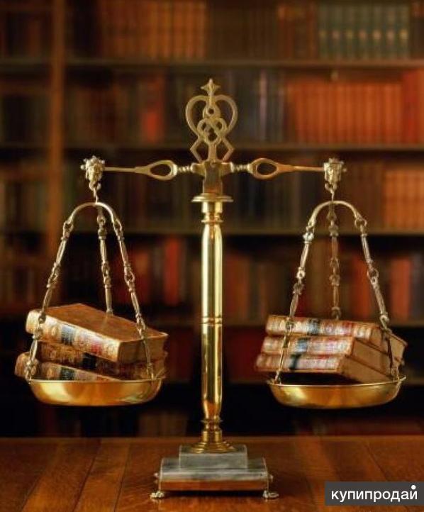 Исковые заявления, Жалобы, Претензии, Договора.