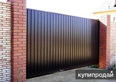 Установка Автоматических ворот в Москве и Московской области