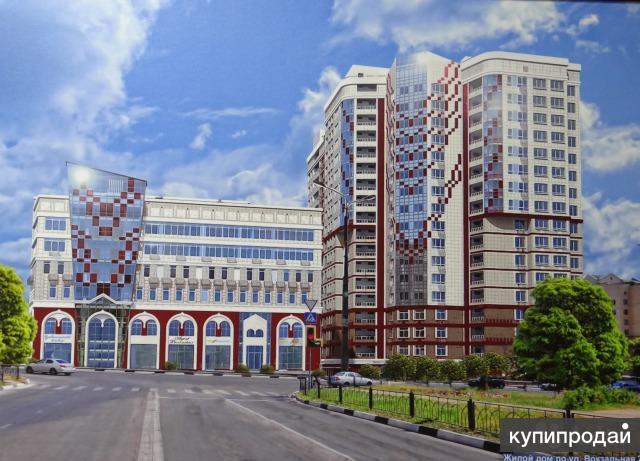 Квартиры на Вокзальной 26а