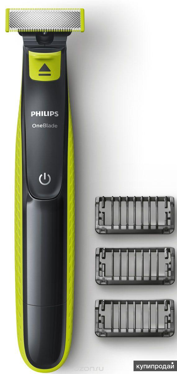 Бритва Philips OneBlade QP2520/20 с 3 насадками-гребнями