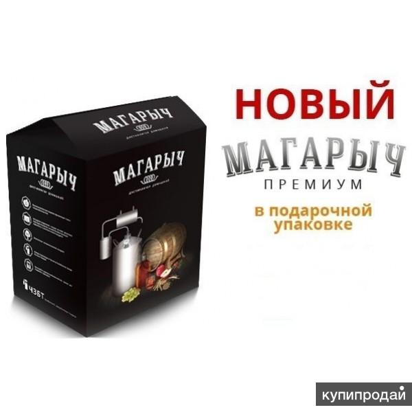 Самогонный аппарат МАГАРЫЧ-12Л-ПРЕМИУМ-Т NEW