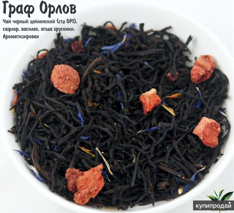 чай черный, ароматизированный (16 видов), оптом от 2 кг, со склада в Москве