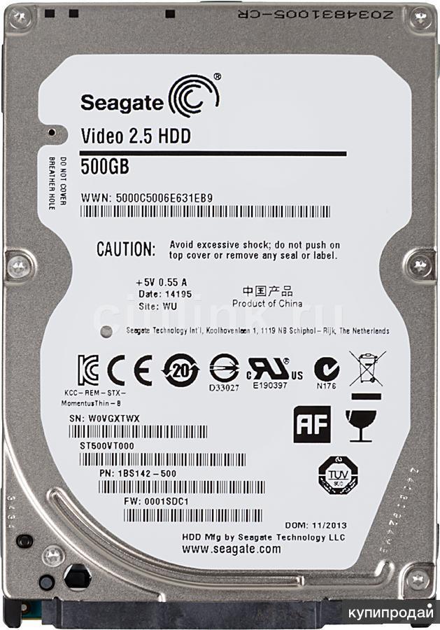 Жесткий диск для ноутбука 500Gb, гарантия 1мес