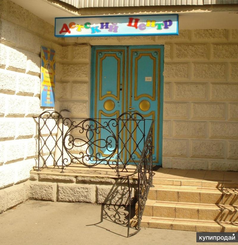 Продается детский развивающий центр