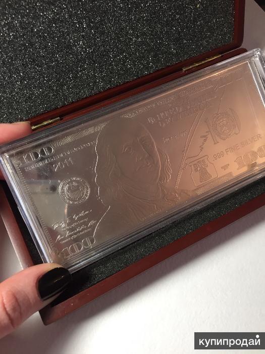 Серебрянная 100$ (сто долларов) купюра