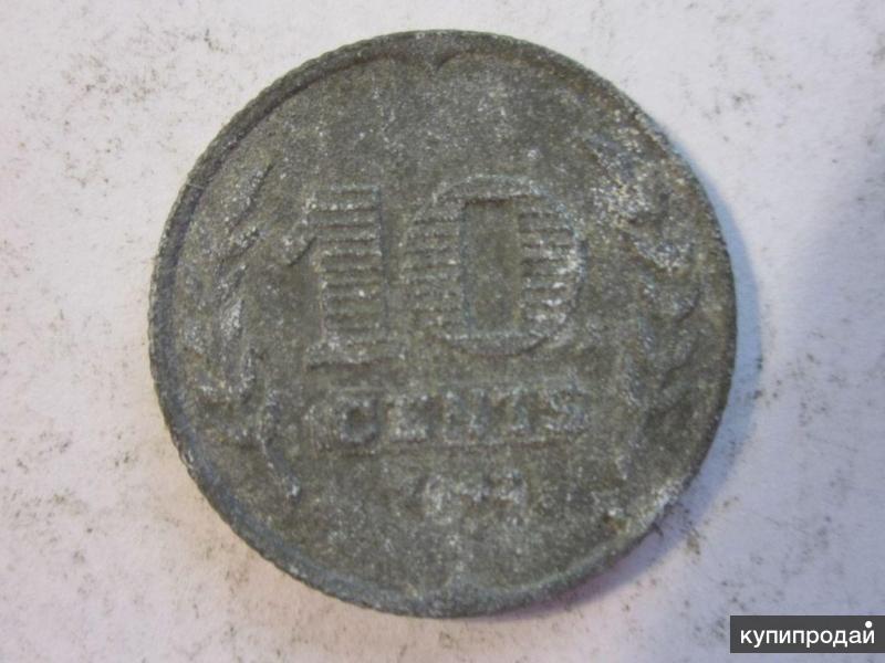 10 центов 1942 Нидерланды