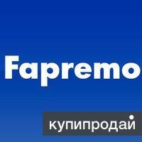Краудсорсинговая платформа fapremo.com