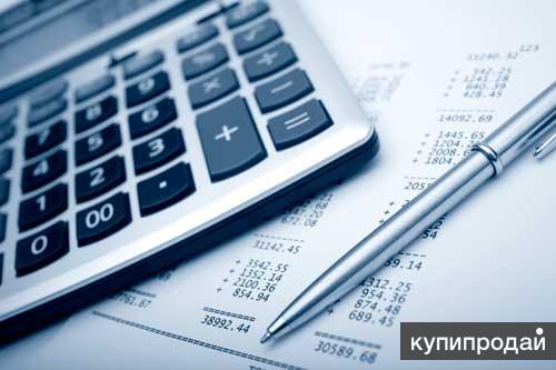 экспресс открытие расчетного счета