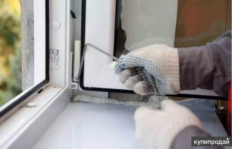 Ремонт и регулировка пластиковых окон,устранение промерзаний