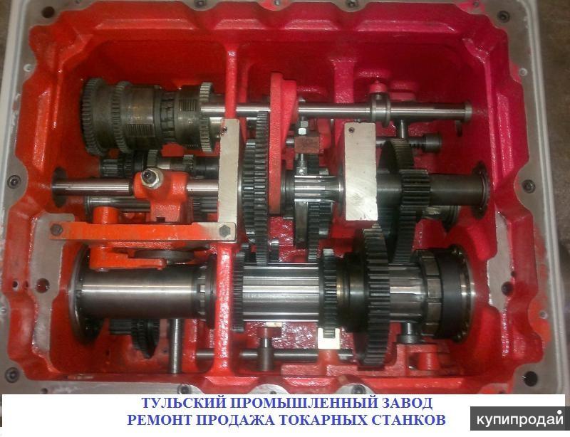 Капитальный ремонт коробки скоростей станка 16к20