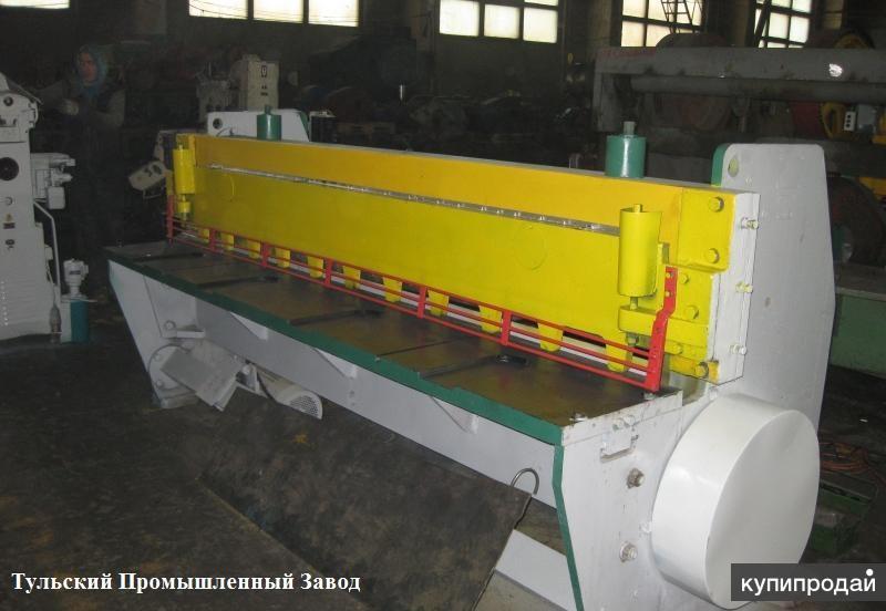 Гильотинные ножницы для рубки металла стд-9 4х2500мм.