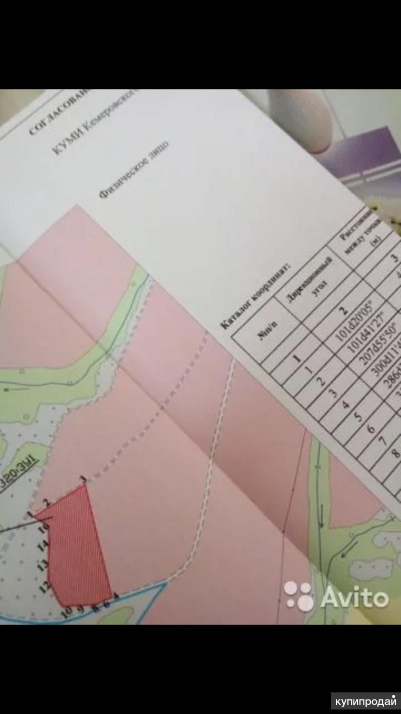 Продам земельный участок сельхозназначения