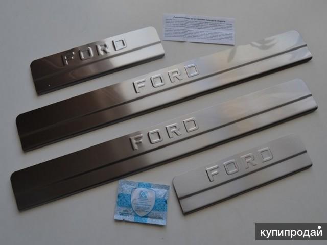 Накладки на пороги Ford Focus 2 штамп