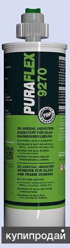 PURAFLEX 9270 2К Силиконовый специальный структурный строительный клей-герметик