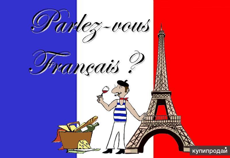 Самые лучшие, картинки открыток на французском языке