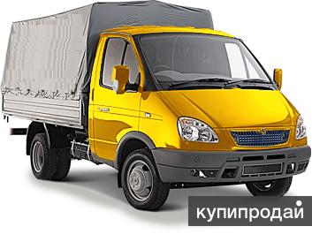 Центр домашних переездов по России.