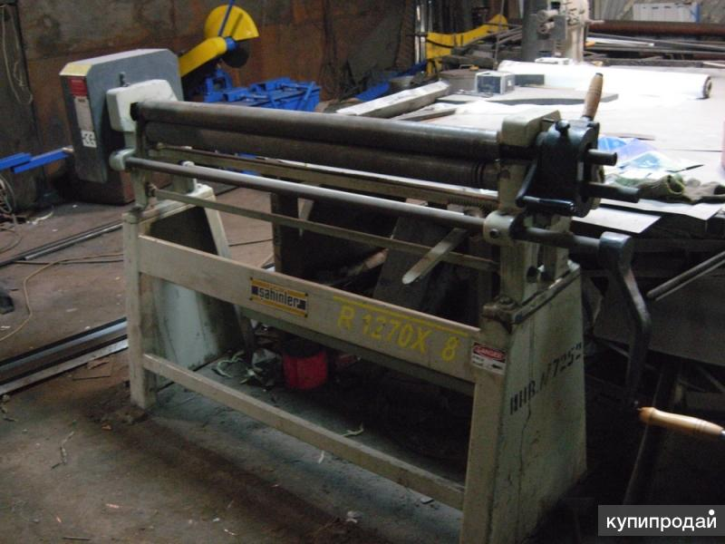 Листогиб трехвалковый ручной R1270/68 sahinler 2006г.в.