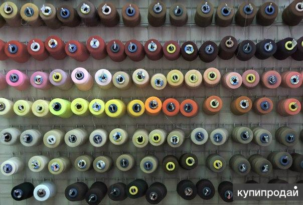 Швейная фурнитура, все для шитья и ремонта одежды