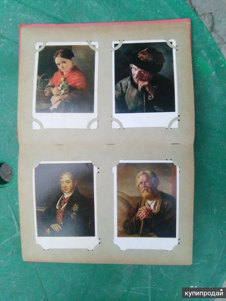 Картинки травматологии, открытки изогиз фото