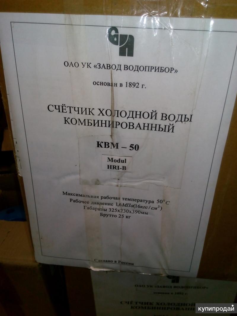 квм-50 комбинированный