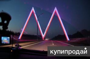 Междугороднее такси Казани