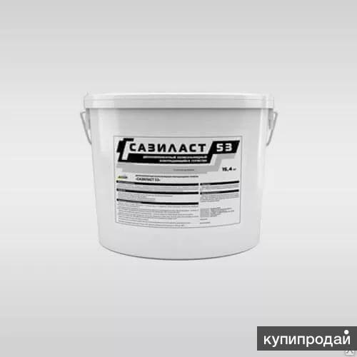 Сазиласт 53-герметик