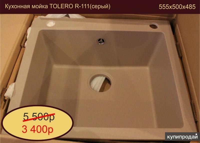 Кухонная мойка TOLERO R-111