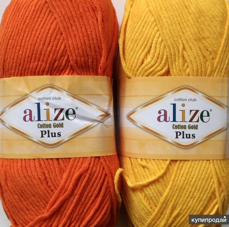 Пряжа Alize Cotton gold plus
