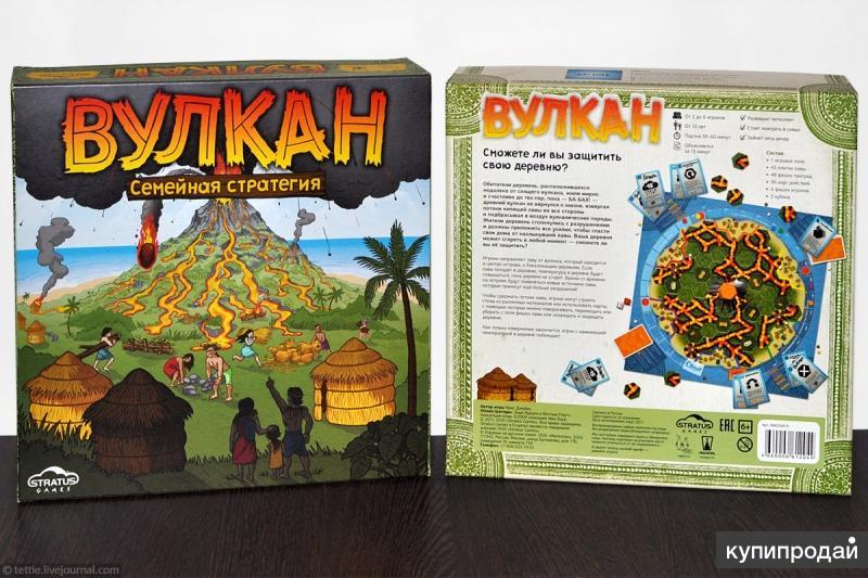 game вулканы